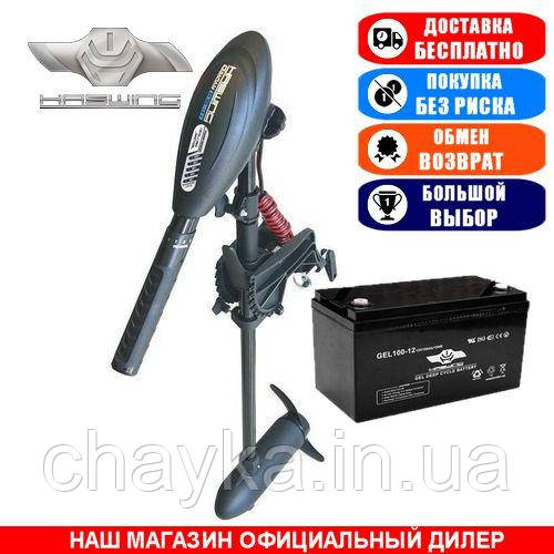 Электромотор для лодки Haswing Osapian E-55 +150a/h GEL АКБ. Комплект; (Лодочный электромотор Хасвинг Осапиан 55);