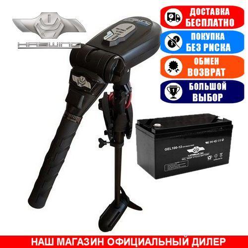 Электромотор для лодки Haswing Protruar 2.0; 86lbs +Аккумулятор 150a/h GEL. Комплект; (Лодочный электромотор Хасвинг Протруар 2.0);