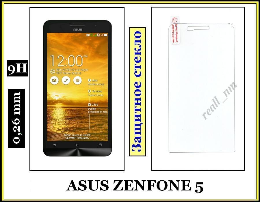 Защитное закаленное стекло для смартфона Asus Zenfone 5