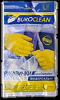 Перчатки защитные латексные buroclean размер l 10200302