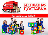 Конструктор ХочуКонструктор Великан 6233 (40 деталей)