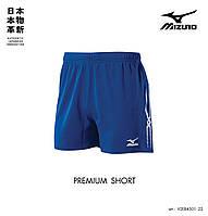 Шорты MIZUNO PREMIUM SHORT