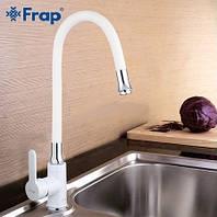 Змішувач кухонний Frap F4041 White