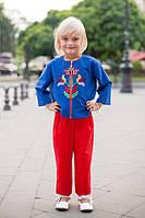 Брючный костюм для девочки с  вышивкой