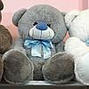 Мягкая игрушка Медведь Мася. 10050