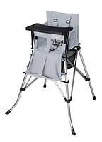 Детский стульчик переносной FemStar One2Stay серый