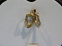 Серьги золотые 585