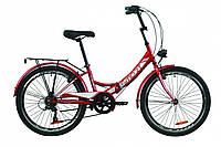"""Велосипед 24"""" Formula SMART 7 с багажником зад St, с крылом St, с фонарём 2020 (красный)"""