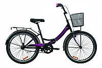 """Велосипед 24"""" Formula SMART с багажником зад St, с крылом St, с корзиной St 2020 (черно-фиолетовый)"""