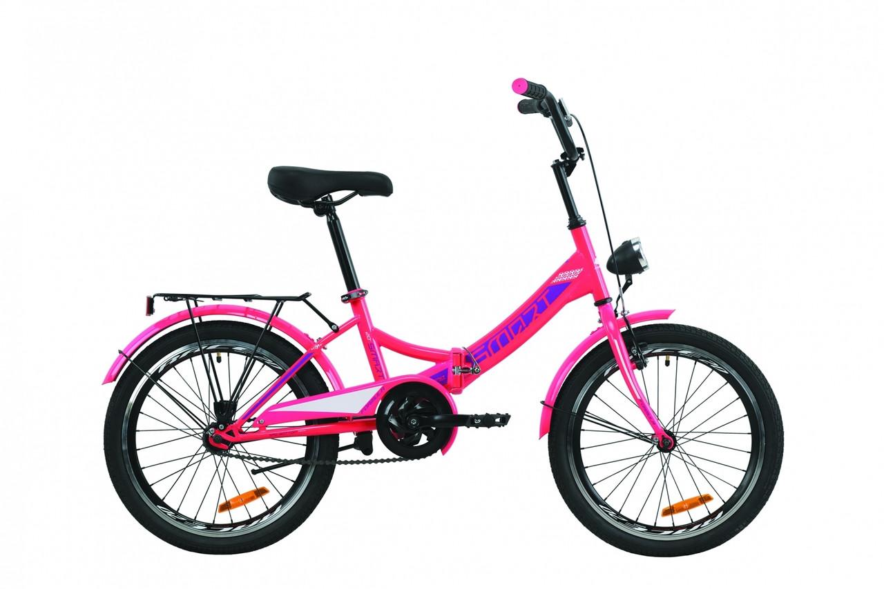 """Велосипед 20"""" Formula SMART с багажником зад St, с крылом St, с фонарём 2020 (розовый)"""