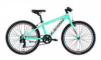 """Велосипед 24"""" Leon JUNIOR 14G Vbr Al 2019 (бирюзовый)"""