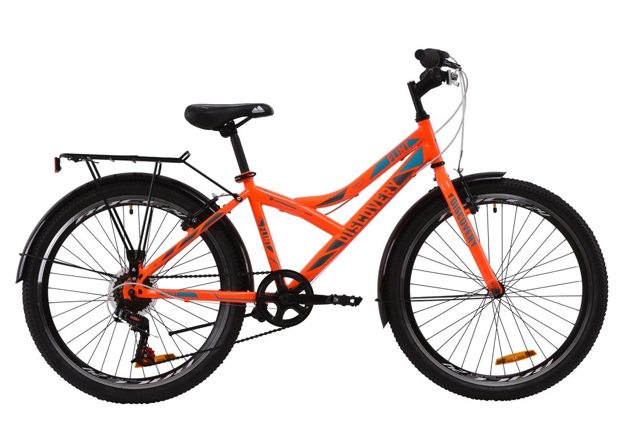 """Велосипед ST 24"""" Discovery FLINT Vbr с багажником зад St, с крылом St 2020 (оранжево-бирюзовый с серым)"""
