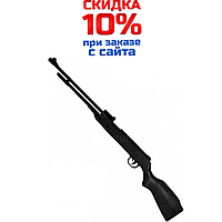 Винтовка пневматическая Air Rifle B3-3 (для Германии)