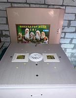 Инкубатор-Ясли для циплят 2в1 О-Мега