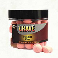 Плавающие бойлы Dynamite Baits Crave Fluro Pop-Up 15мм