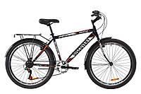 """Велосипед ST 26"""" Discovery PRESTIGE MAN Vbr с багажником зад St, с крылом St 2020 (сине-белый с оранжевым)"""