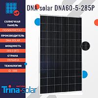 Солнечная батарея 285Вт поликристаллическая  DNA60-5-285P, DNA solar 5BB