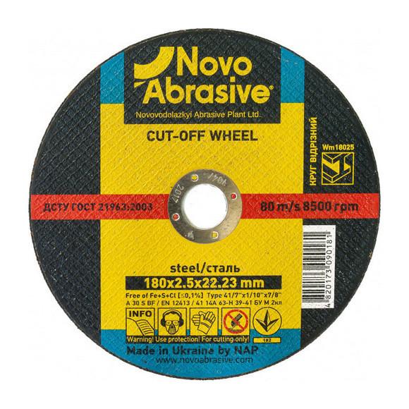 Круг отрезной 180х2,5х22,23 по металлу NovoAbrasive