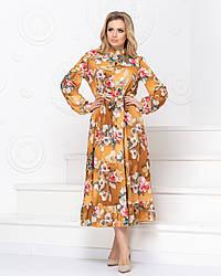 Платье  цветы основа горчица от YuLiYa Chumachenkо