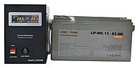 Комплект резервного питания ИБП Logicpower LPY-B-PSW-500 + АКБ LP-MG65 для 5-7ч работы газового котла, фото 1