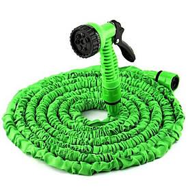 Шланг для полива растяжной Хhose 30 м Зеленый +ПОДАРОК Перчатка с когтями для сада GARDEN GLOVE