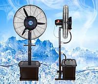 Уличные вентиляторы, вентиляторы с увлажнителем, вентиляторы тумана, охладители воздуха