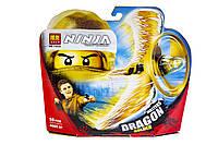 Летающий Конструктор LEGO NINJAGO Спинджитцу ом