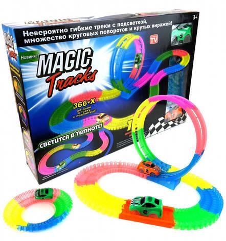 Автомобильный гоночный трек Magic Tracks 366 деталей, фото 2
