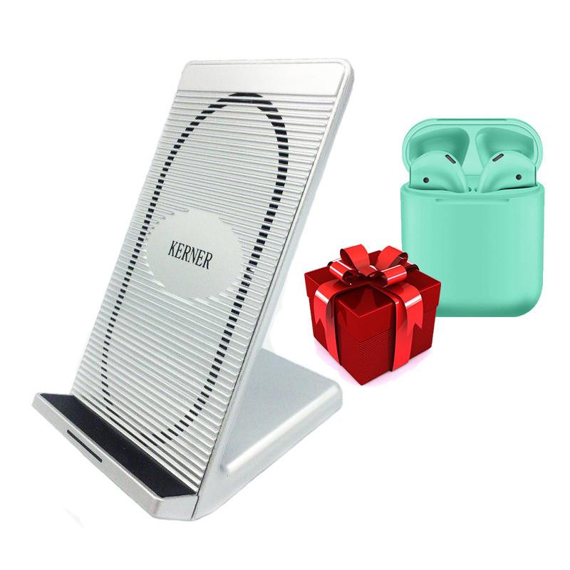 Беспроводное зарядное устройство KERNER Серебро + Беспроводные наушники inPods 12 Зеленые в ПОДАРОК