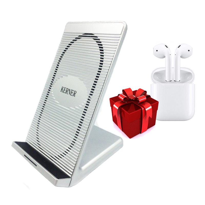 Беспроводное зарядное устройство KERNER Серебро + Сенсорные наушники inPods 12 Белые в ПОДАРОК
