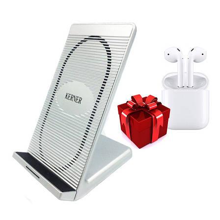Беспроводное зарядное устройство KERNER Серебро + Сенсорные наушники inPods 12 Белые в ПОДАРОК, фото 2