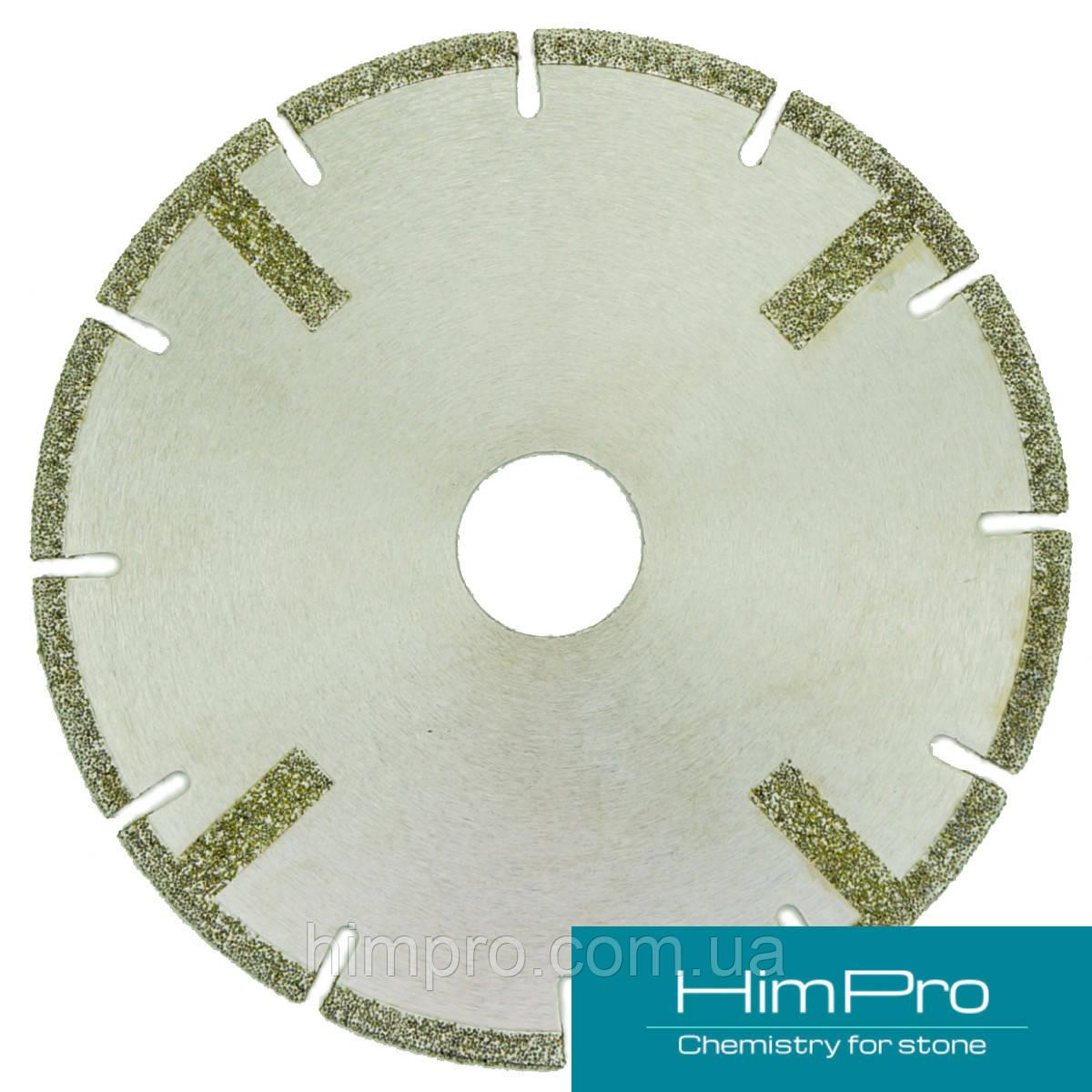 D125 полоска Алмазный шлифовально-отрезной диск для мрамора vdk