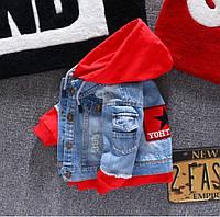 Хит продаж, джинсовая куртка детская, очень крутая 100-120 последние размеры