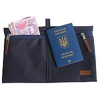 Дорожный органайзер для документов Organize синий SKL34-190404