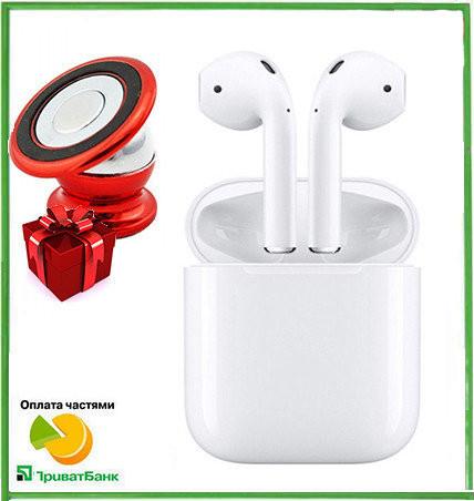 Беспроводные сенсорные наушники bluetooth inPods 12 белые + подарок крепление для смартфона