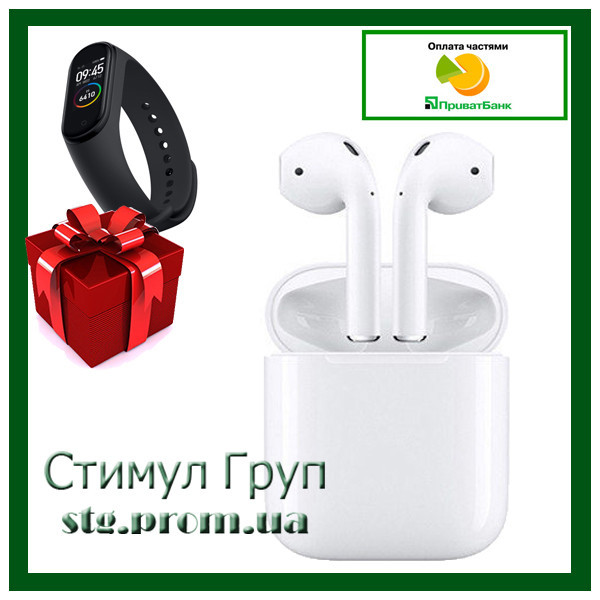 Беспроводные сенсорные наушники inPods 12 белые + фитнес-браслет Mi Band 4 в ПОДАРОК!!!