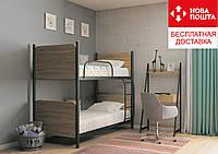 Кровать 2-х ярусная 80*190 разборная Арлекино металлическая+ДСП, фото 1