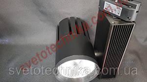 Светодиодный трековый светильник AL105 СОВ 40W черный 4000K