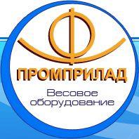"""Логотип завода """"Промприлад"""""""