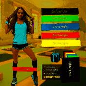 Резинки для фитнеса, фото 1