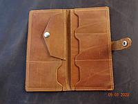 Кожаный женский кошелек ruj3