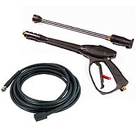 Пистолет автомойки металл + шланг 6м д15