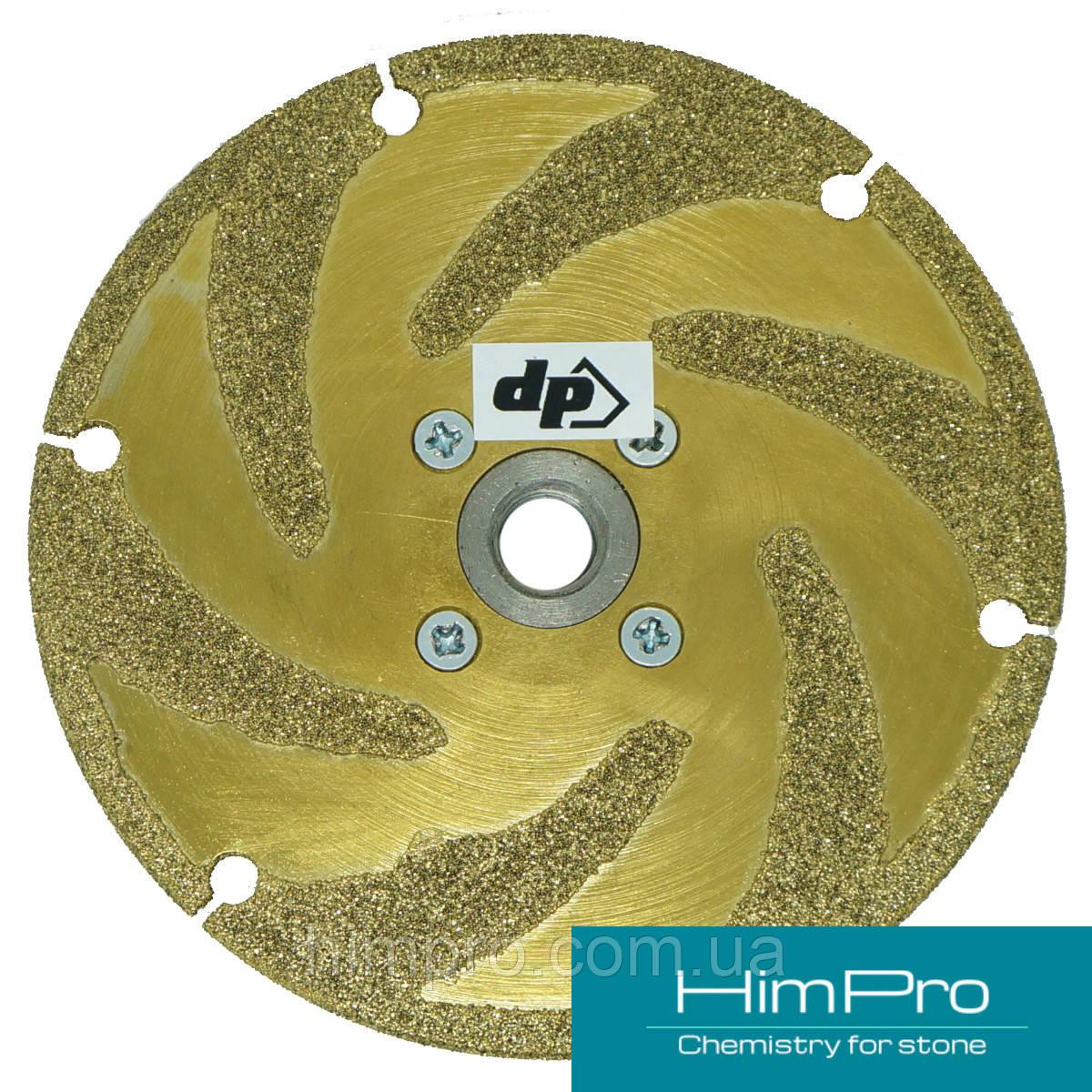 D230 Алмазний шліфувально-відрізний диск з фланцем