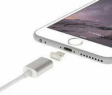 Магнитный USB кабель Magneto для iPhone Серебро, фото 3