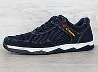 Кросівки чоловічі літні сітка синього кольору кроссовки