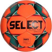 Мяч футбольный SELECT Flash Turf Special (012) оранж/черн р.5