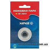 Бритвенная головка Х6М (комплект: 1 сеточка + 1 лезвие) для электробритвы ХАРЬКОВ, ХАРКІВ, БЭ56 и др.