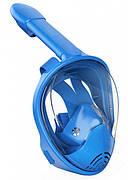 Маска для снорклинга Aolais размер C, синяя