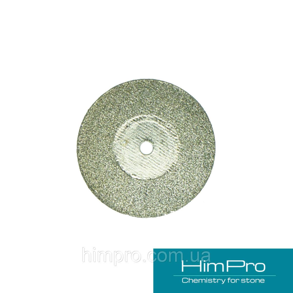 Алмазный диск для Дремаля d2.2 см (для чистки швов)