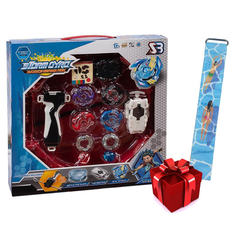 Набор BEYBLADE Storm Gyro v1 + детские наручные LED-часы Paper Watch Aqua